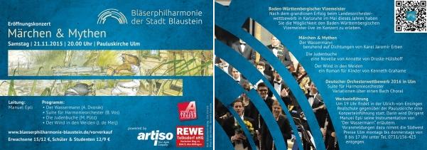 Blaustein:Judenbuche